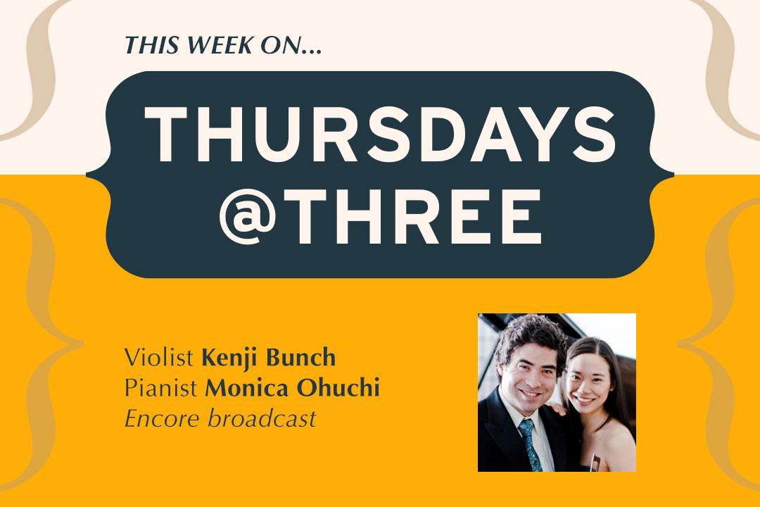 Kenji Bunch and Monica Ohuchi