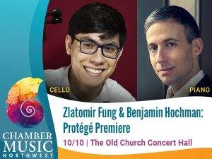 Chamber Music Northwest Protoge Concert